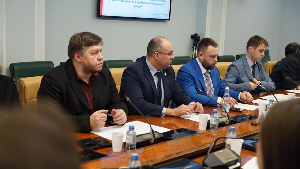 объединение потребителей россии в совете федерации